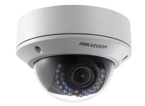 Hikvision 2MP WDR Varifocal IP Dome Camera with IR DS=2cd2722fwd-izs
